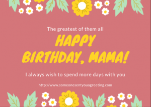 Happy Birthday Mama eCard