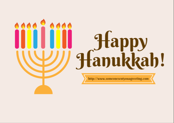 Hanukkah Ecards Someone Sent You A Greeting