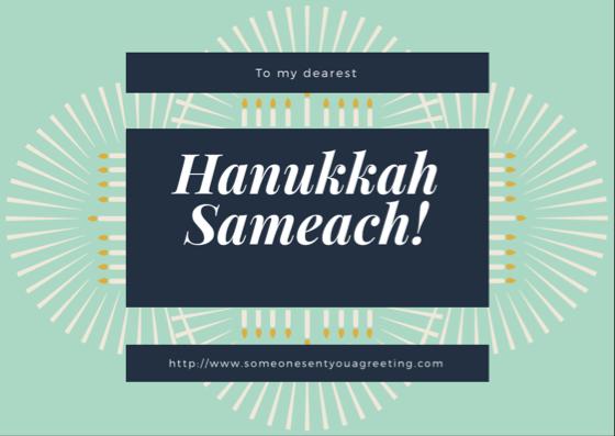 Happy Hanukkah eCard