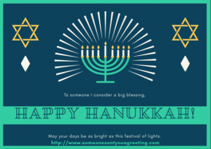 Happy Hanukkah eCard