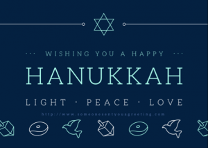 Wishing you a Happy Hanukkah eCard