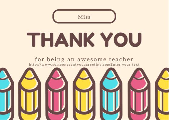 Thank You Teacher eCards