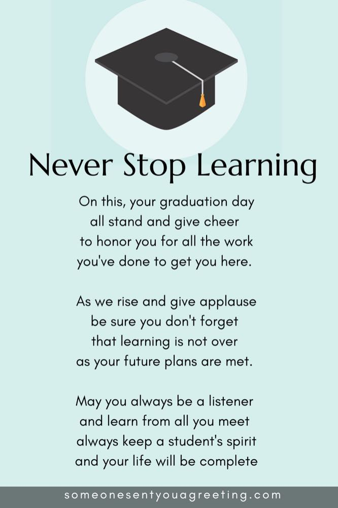 inspirational graduation poem