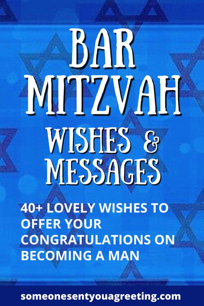 Bar mitzvah wishes Pinterest image