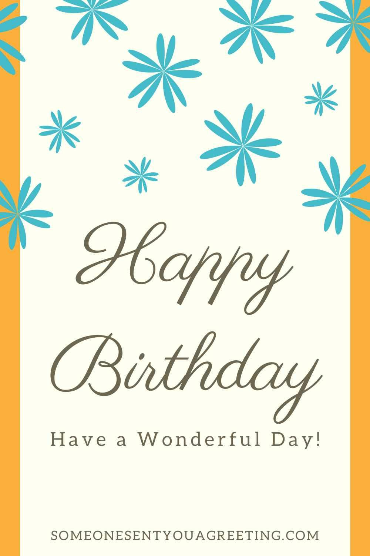 happy 17th birthday message