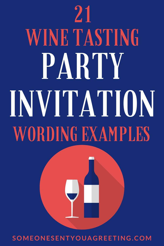 wine tasting invitation wording examples