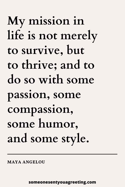 Maya Angelou empowering life quote